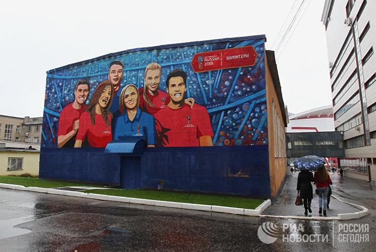 Граффити к чемпионату мира по футболу 2018 на здании во дворе Мордовского государственного университета имени Н. П. Огарева в Саранске