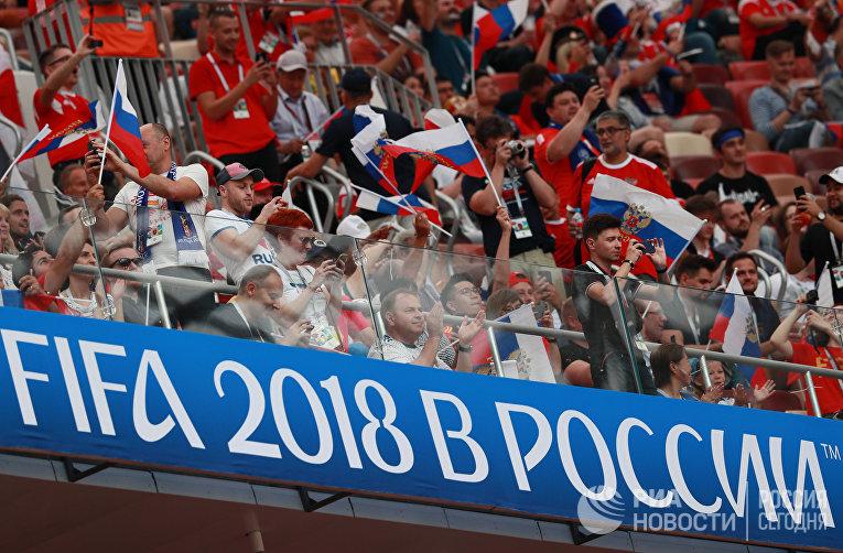 """Болельщики в """"Лужниках"""" перед матчем Россия-Испания"""