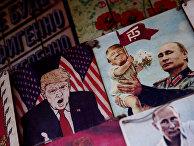 Изображения Владимира Путина и Дональда Трампа на Измайловском рынке, Москва