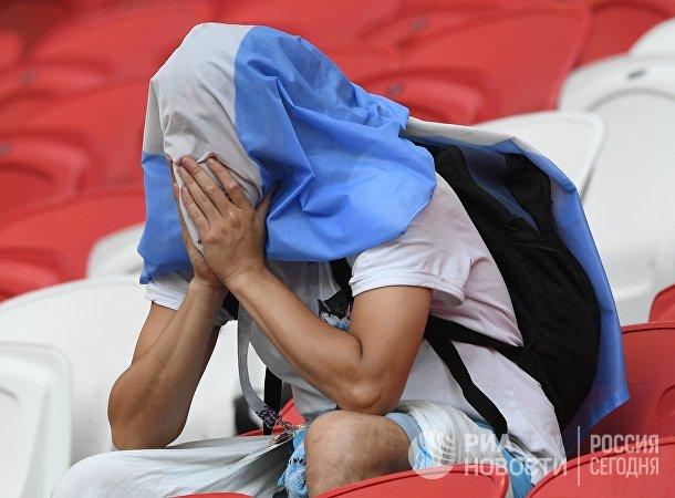 Проигравшая: Аргентина