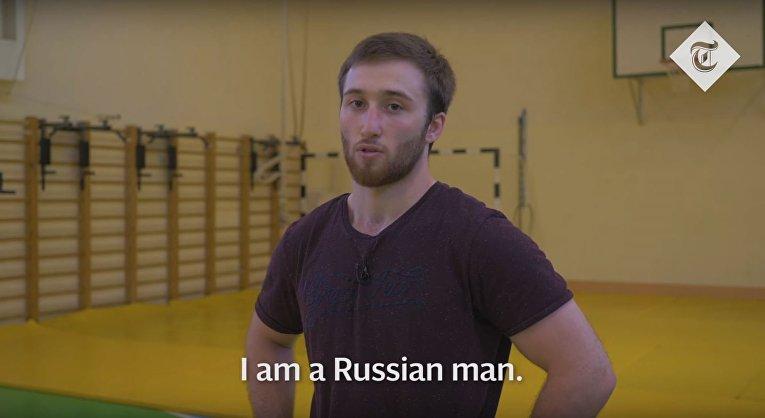 Характер российских мужчин: борьба и религия