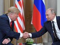 Встреча президента РФ Владимира Путина и президента США Дональда Трампа в Хельсинки. 16 июля 2018