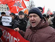 Демонстрация в Москве за демократию, против коррупции и роста цен