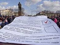 Праздник в честь годовщины референдума в Симферополе