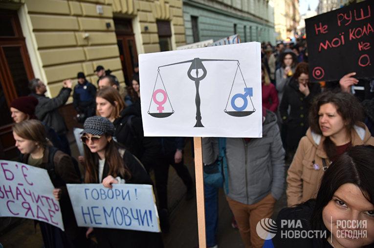 Акция протеста женщин на Украине