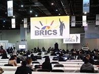 Саммит БРИКС  в ЮАР