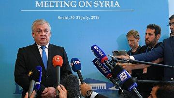"""Х Международная встреча по Сирии в """"астанинском"""" формате"""