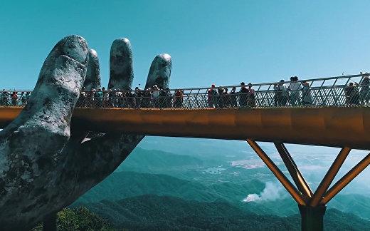 «Золотой мост» во Вьетнаме