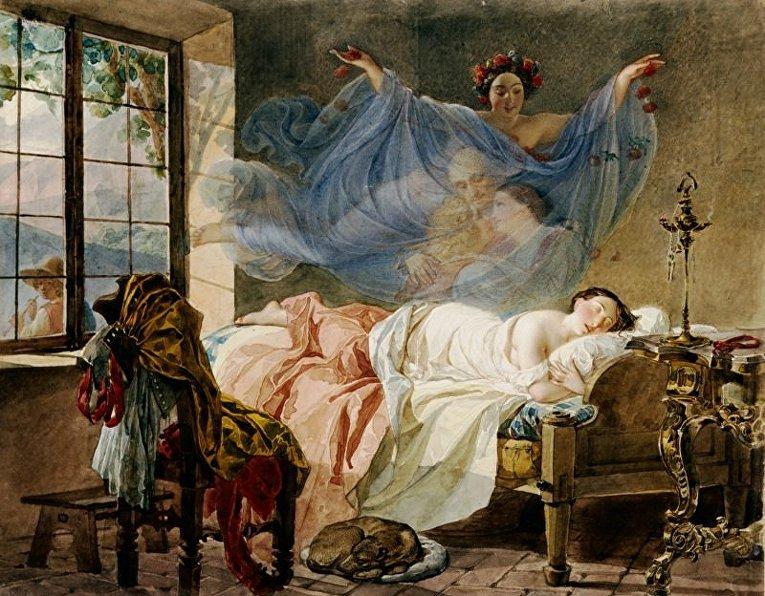 Сон молодой девушки перед рассветом, между тем как за окном пастух трубит в рожок
