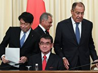 Встреча глав МИД и Минобороны России и Японии
