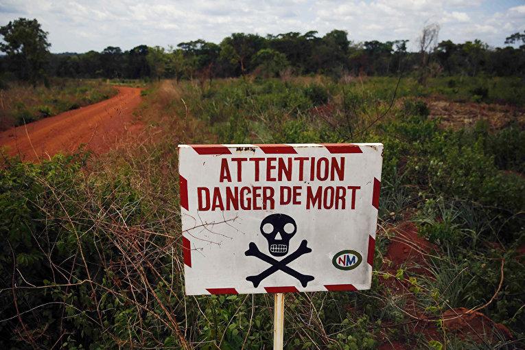 Знак, предупреждающий об опасности, у населенного пункта Бамбари в Центральноафриканской республике