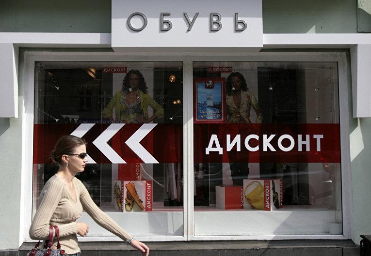 Магазин одежды в Москве