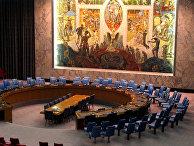 Зал Совета Безопасности Организации Объединенных Наций в Нью-Йорке, также известный как норвежский зал