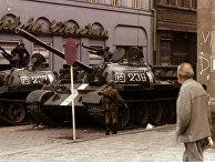 «Пражская весна» в Чехословакии
