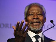 Бывший генеральный секретарь Организации объединённых наций Кофи Аннан