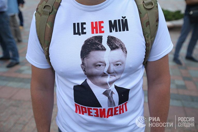 Акция в Киеве с требованием проведения выборной реформы