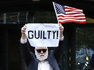 Протест у здания федерального суда