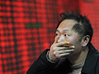 Работник биржи по ценным бумагам в Шанхае во время кризиса 2008 года
