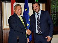 Министр внутренних дел Италии Маттео Сальвини и премьер-министр Венгрии Виктор Орбан