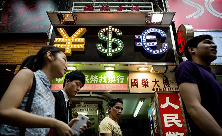 Пункт обмена валюты в Гонконге