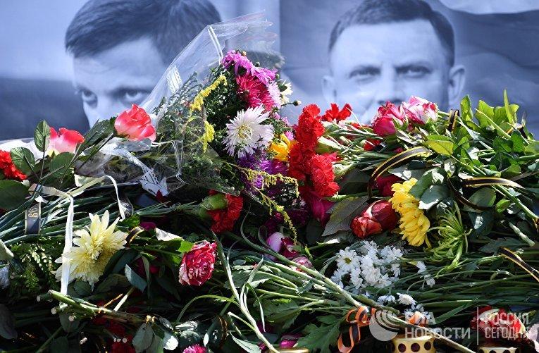 Память Александра Захарченко почтили в Крыму