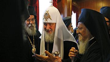 Вселенский Патриарх Варфоломей I и патриарх Московский и всея Руси Кирилл