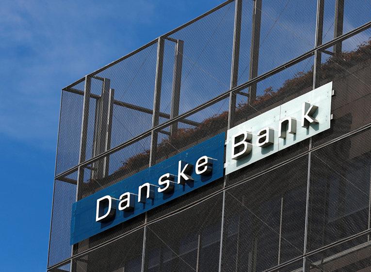 Филиал Danske Bank в Таллинне, Эстония