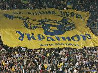 Футбол. Отборочный турнир чемпионата мира-2010: Украина - Англия - 1:0