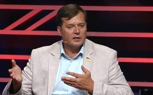 Как депутат Рады в Крыму отдыхал