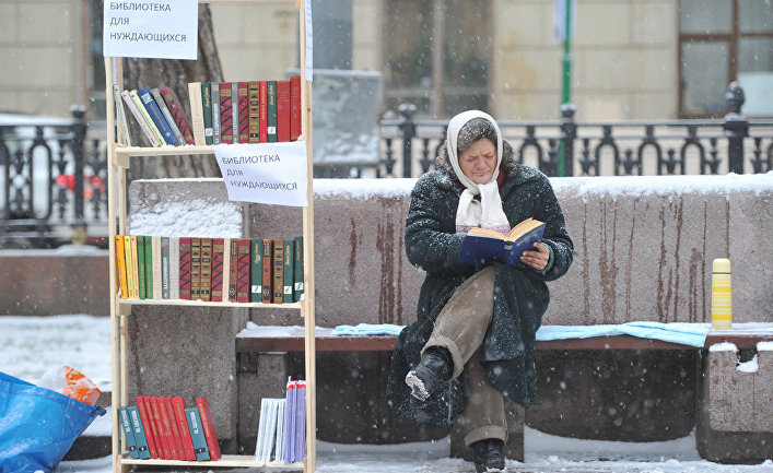 Библиотека для бездомных на Чистых прудах