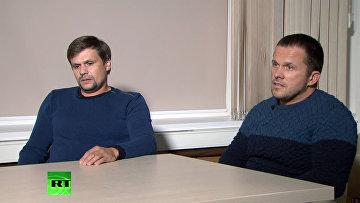 Интервью А. Петрова и Р. Боширова телеканалу RT и агентству Sputnik