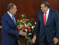 Министр иностранных дел России Сергей Лавров и президент Республики Сербской Милорад Додик