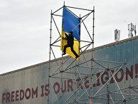 Акция против Петра Порошенко в Киеве