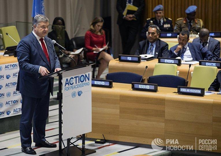 Президент Украины Петр Порошенко выступает на Генеральной ассамблее ООН