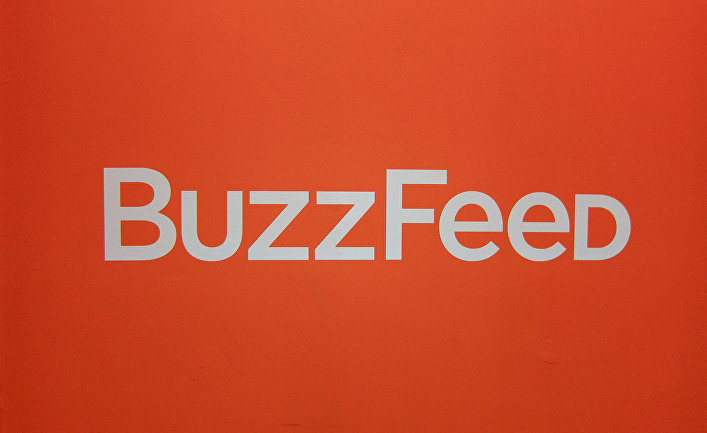 """Логотип """"Базфид"""""""