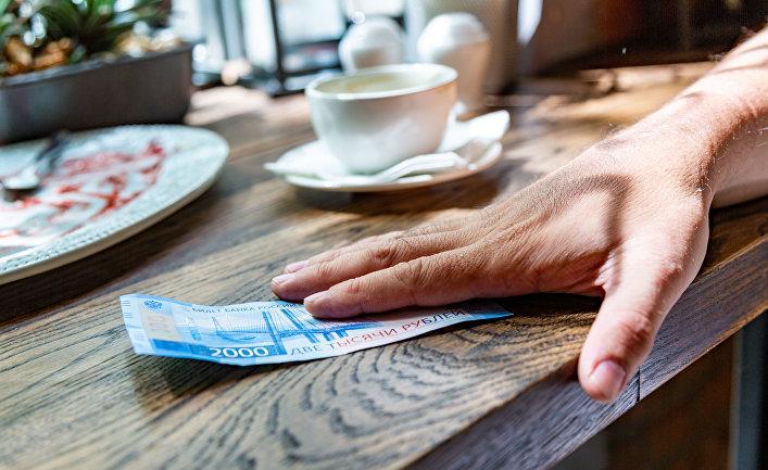 Оплата счета в кафе