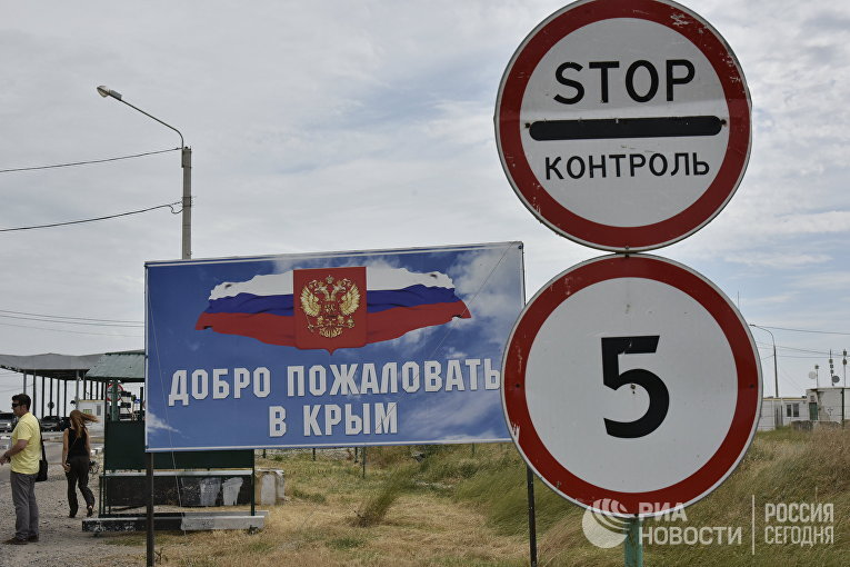 """Автомобильный пункт пропуска """"Джанкой"""" на российско-украинской границе"""