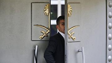 Сотрудник консульства Саудовской Аравии в Стамбуле, Турция