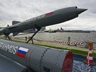 """Российско-индийская сверхзвуковая противокорабельная ракета""""BRAHMOS"""""""