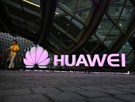 Офис компании Huawei в Пекине