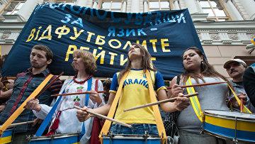 """Акция """"Спаси свой язык"""" в Киеве"""
