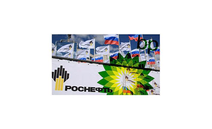 Альянс BP и «Роснефти»