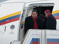 Прилет президента Венесуэлы Уго Чавеса