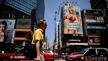 Рекламный щит видеоигры Grand Theft Auto V в Гонконге