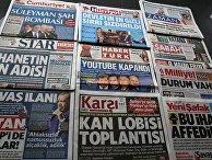 Турецкие газеты от 28 марта с новостями об угрозах бомбежки гробницы Сулеймана Шаха
