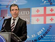 Генеральный секретарь НАТО Андерс Фог Расмуссен выступает на заседании комиссии Грузия-НАТО в Тбилиси, архивное фото