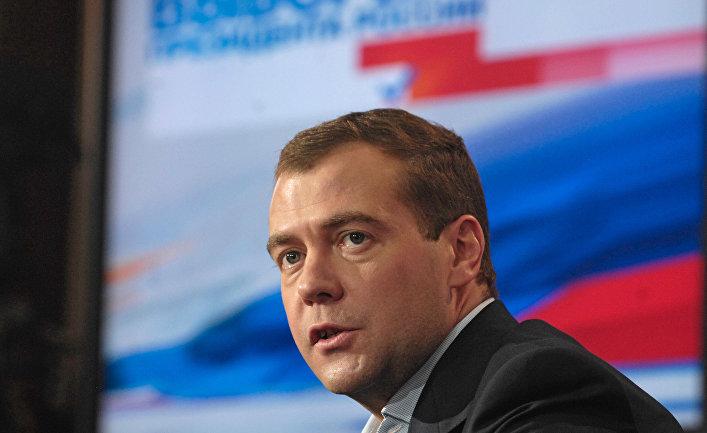 Д.Медведев