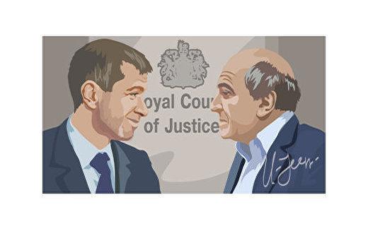 Как Березовский и Абрамович в Лондоне судились