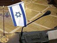 Израиль провел тайные переговоры с Россией о непризнании Палестины