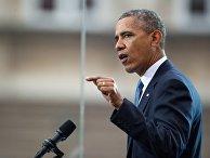 Визит Барак Обамы в Польшу